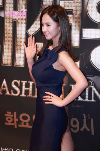 Yuri @ SBS Fashion King Press Conference