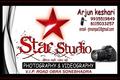 তারকা studio obra sonebhadra