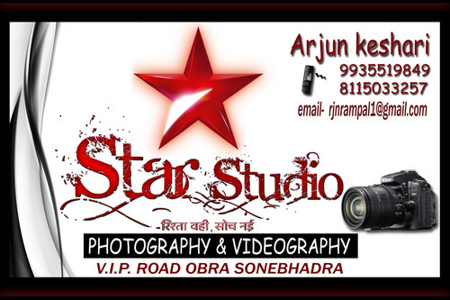Google wallpaper possibly containing a sign called star studio obra sonebhadra