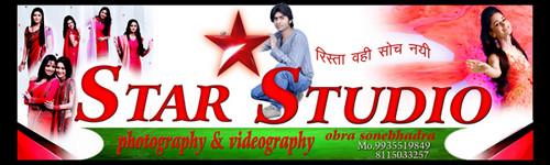 stella, star studio obra sonebhadra