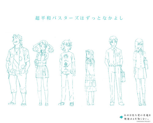 AnoHana 壁紙 entitled AnoHana