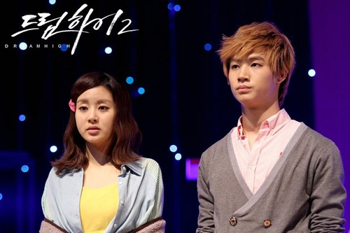 Dream High 2 wallpaper with a portrait called JB & Hae Sung