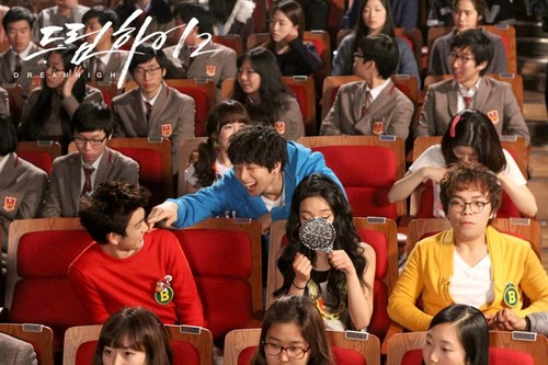 Dream High 2 fond d'écran possibly with a brasserie, a boardroom, and a lire room entitled DH 2