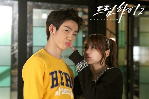 Dream High 2 wallpaper probably with a jersey and a portrait called JR & Ailee