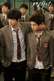 Yoo Jin & JR