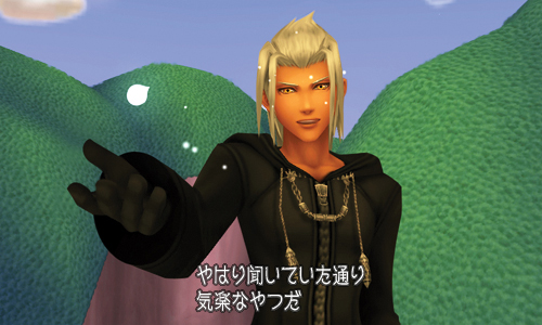 Dream Drop Distance Photos and etc. - kingdom-hearts Photo