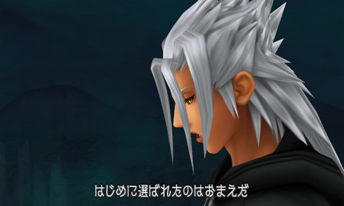Dream Drop Distance Photos and etc  - kingdom-hearts PhotoXehanort Dream Drop Distance
