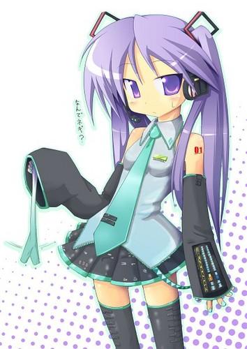 Kagami Vocaloid