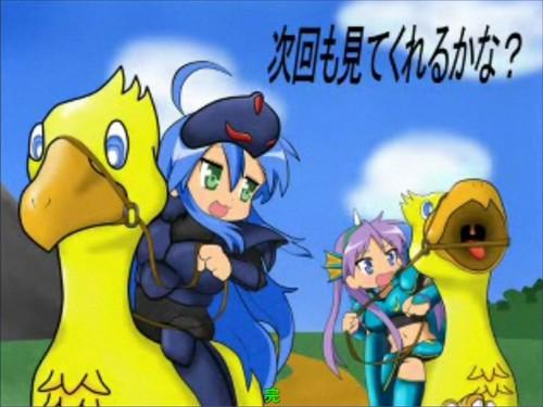 Konatan-Fantasy