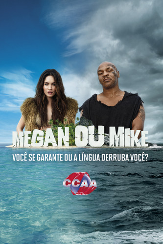 Megan - Website gambar 2012