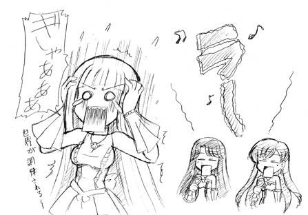 Mermaid Melody Special