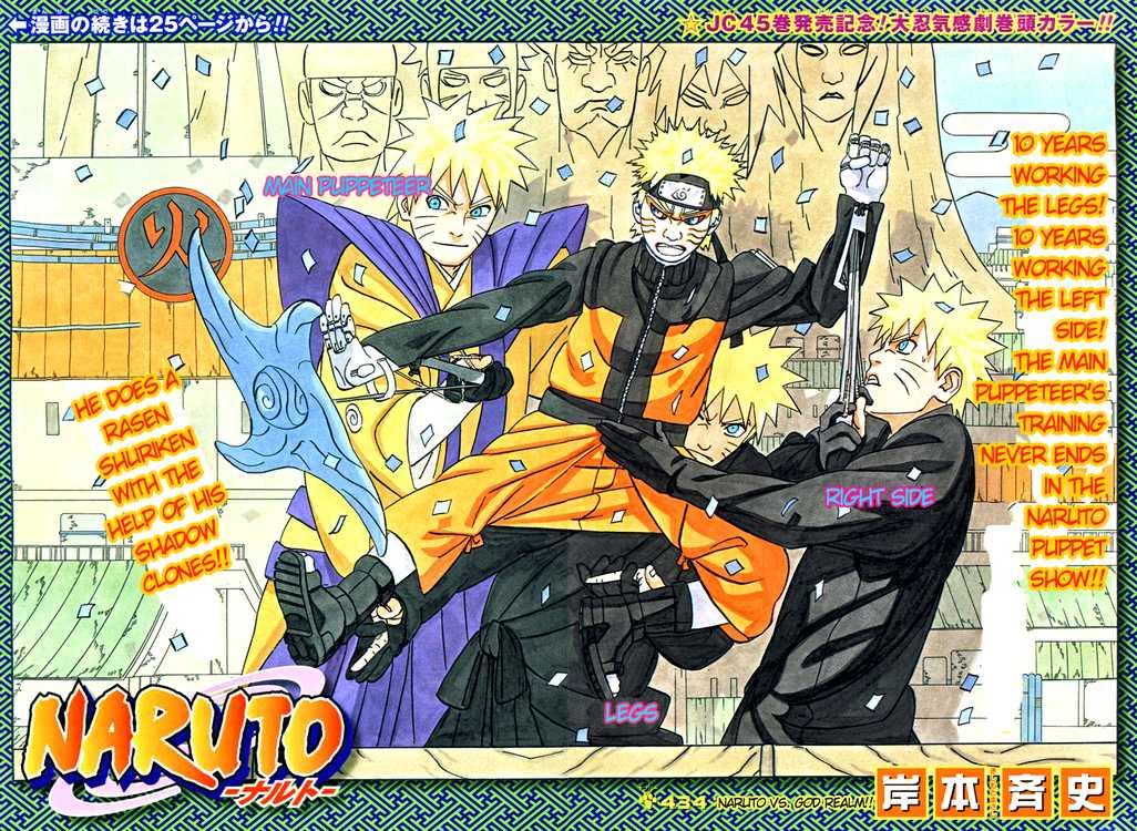 Shonen Manga Images Naruto Hd Wallpaper And Background Photos