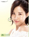 Seohyun @ The Face ভান্দার