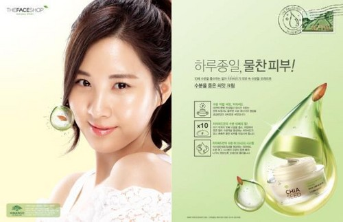 Seohyun @ The Face negozio