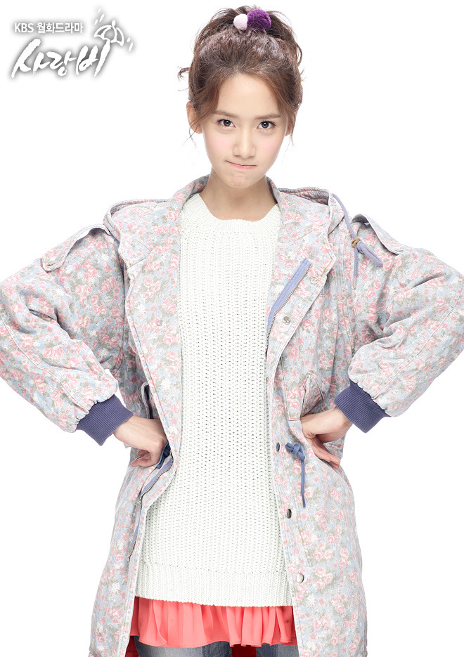 Yoona love rain new official pictures im yoona photo 29890213