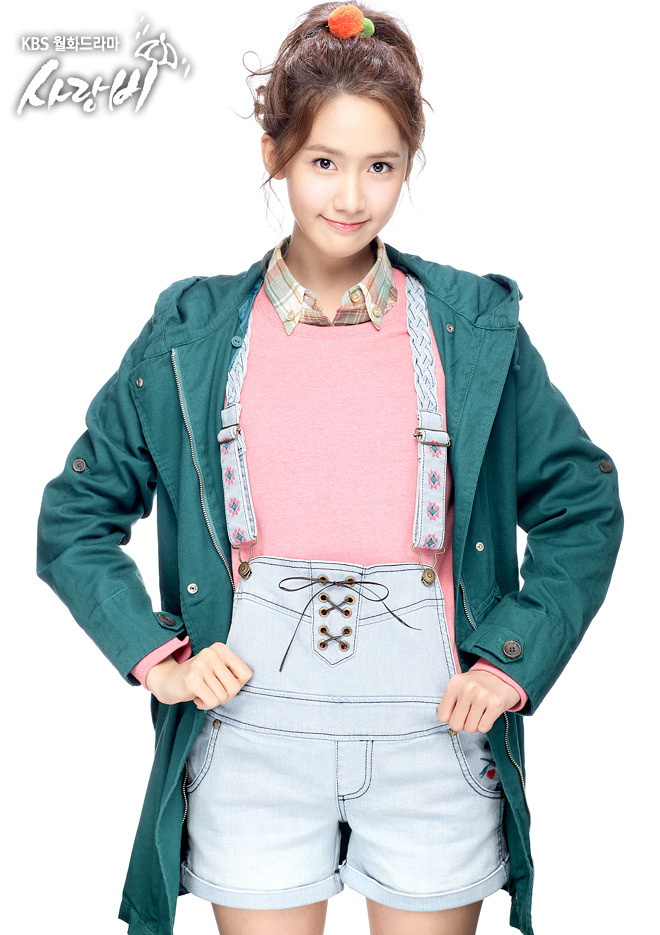 Yoona @ l'amour Rain New Official Pictures
