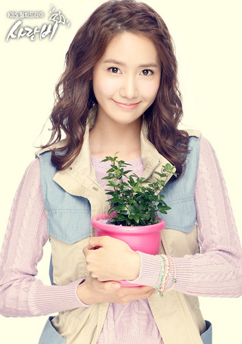 Yoona @ Cinta Rain New Official Pictures