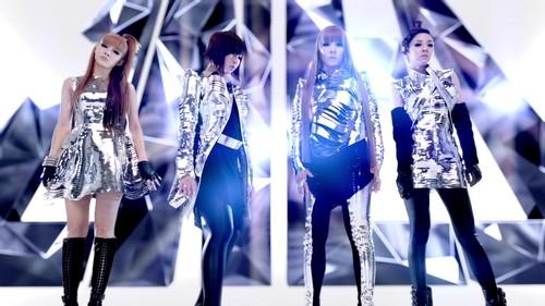 2NE1 hình nền entitled 2NE1