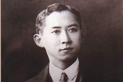 Ananda Mahidol (20 September 1925 – 9 June 1946)