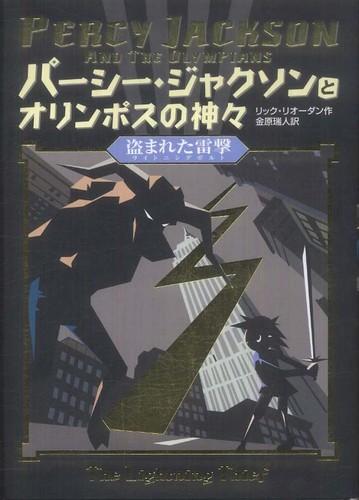 Books Japan