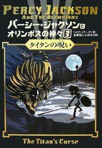 boeken Japan