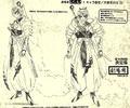 Inu no Taisho -concept art