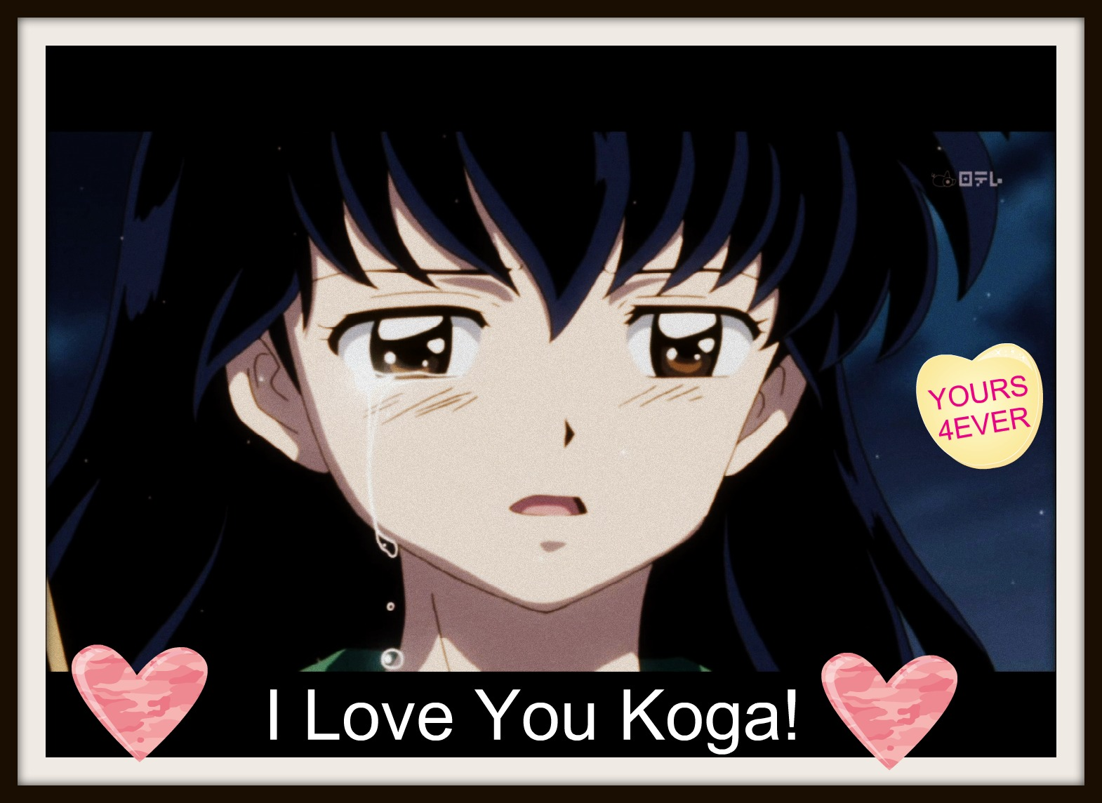 Inuyasha+Koga+And+Kagome+Kiss Kagome-I-love-koga-koga-and-kagome ...