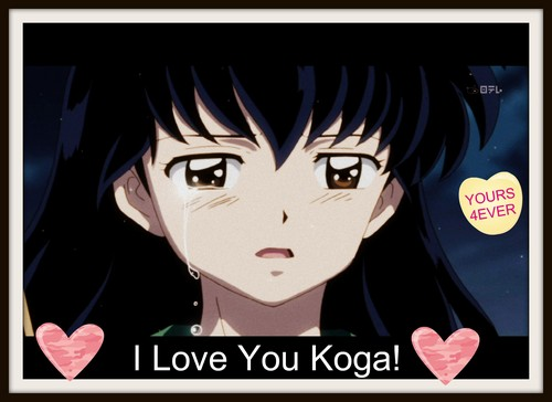 koga and kagome fondo de pantalla containing anime entitled Kagome: I amor koga
