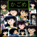 Kagome collage