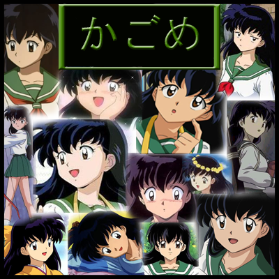 koga and kagome Hintergrund probably with Anime entitled Kagome collage