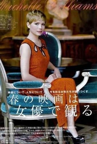 "Michelle Williams - ""SPUR"" Magazine - (April 2012)"