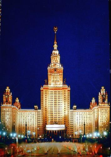 Moscow State университет
