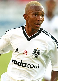 "Mpho ""Gift"" Leremi (October 13, 1984 – September 3, 2007"