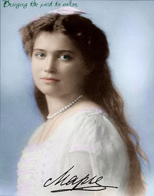 Olga Nikolaevna Romanova(November 15 ,1900 – July 17, 1918)