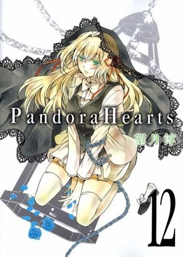 Pandora Hearts 12