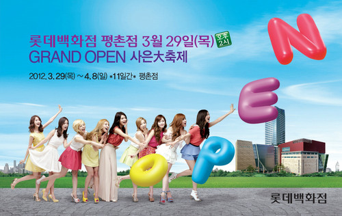 SNSD @ Lotte Department Store  - s%E2%99%A5neism Photo