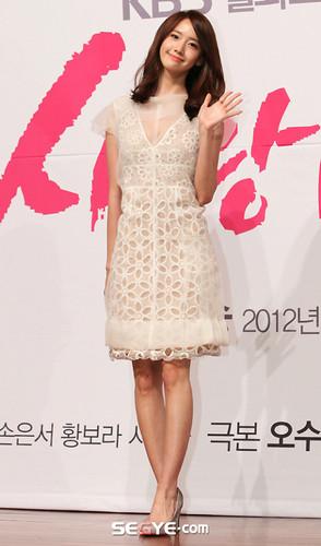 Yoona @ l'amour Rain Press Conference