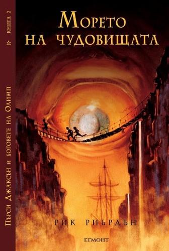 sách in Bulgaria