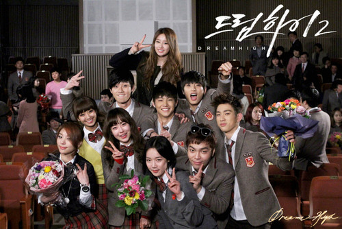 Dream High 2 fond d'écran possibly with a bridesmaid entitled DH 2