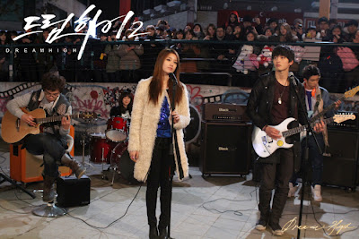 Dream High 2 wallpaper probably containing a concert and a drummer called DH 2
