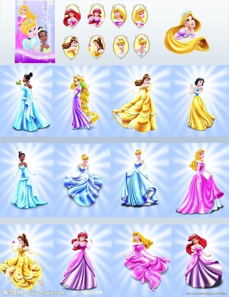 ডিজনি Princesses <3