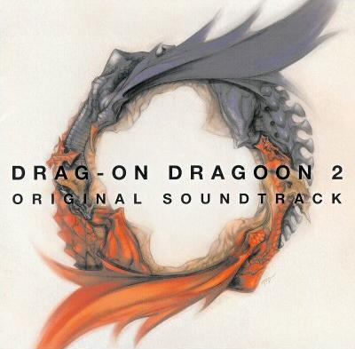 Drag-on-Dragoon 2 Soudtrack cover