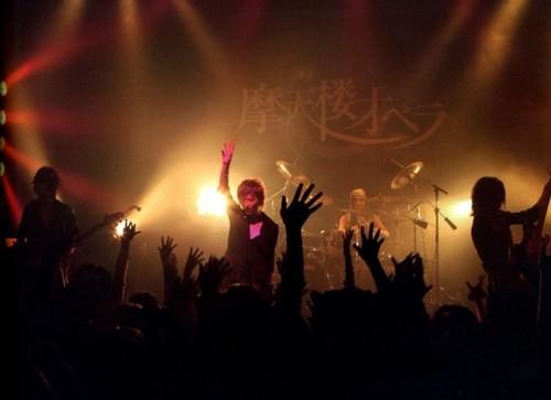 Matenrou Opera Live