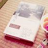 membaca
