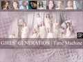SNSD kertas dinding Time Machine