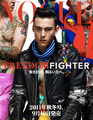 Vogue Hommes Japan magazine cover - rick-genest photo