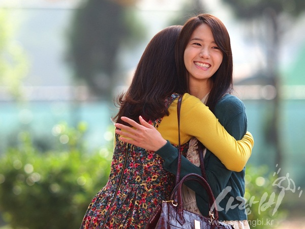 Yoona love rain new official pictures im yoona photo 30053342