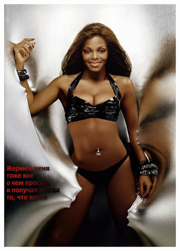 Janet Jackson wallpaper with a brassiere titled Miss Jackson HQ