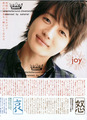 Nissy for JUNON [May 2012]
