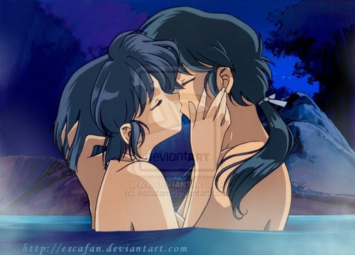 Ranma and Akane (anime couple)